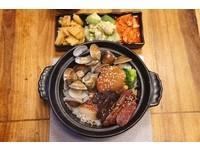 汐止巷弄「家常煲仔飯」 吃得到三種臘肉、豬腳、蛤蜊
