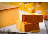 高雄現烤古早味手工蛋糕 吃得到南部純樸風味!