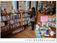 要偏鄉也有好書看!台中書店咖啡廳 還可免費借書回家