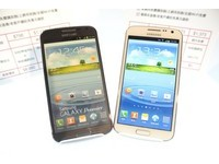 KisplaySamsung GALAXY Premier