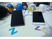 KisplaySony Xperia Z/ZL!