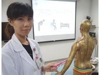 2017台南古都國際馬拉松 奇美中西醫共同守護健康