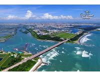 你沒看過的台南空拍美景 四草湖、四草大橋超壯觀!