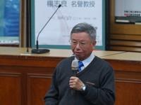 楊志良南大演講 闡釋「正義沒有對錯,而是一種偏好」