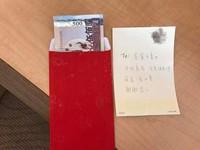學生團體退房…包500元紅包寫字條感謝 房務人員揪甘心