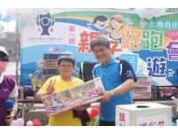 台南大灣國小建校98年  首辦親子千人路跑暨園遊會