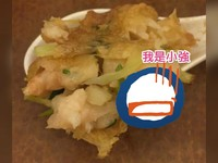 在東區港式飲茶連吃2道菜「內夾小強」 他怒結帳離席!