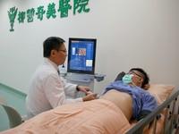肝粗粗?  肝纖維掃描儀提高診斷準確性
