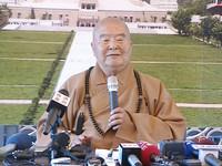 快訊/忙於佛陀紀念館 星雲二度中風