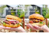 每日限量手作!台中隱藏版立食漢堡店 會噴汁的豬肉堡