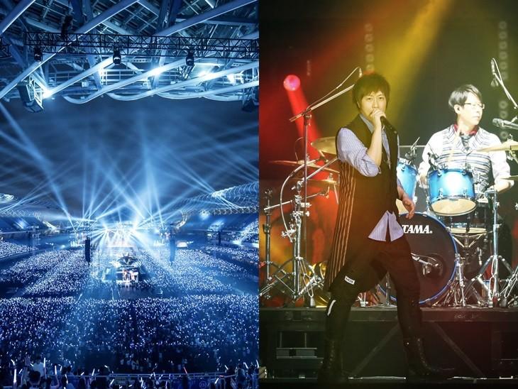 五月天的最新世界巡迴演唱會「LIFE人生無限公司」18日從高雄世運主場館開跑,繼昨晚5萬人一起「打卡上班」後,19日也延續首場的熱情,再吸5萬歌迷準時進場上班。