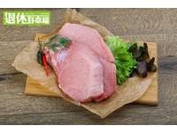 瘦肉精好毒?四招避免買到進口的肉類