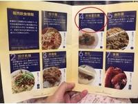 日本台灣祭賣阿珠雪在燒 這是啥?連台灣人也看不懂
