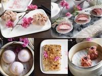 夢幻櫻花港點!3色魚子醬超邪惡 用味蕾來場賞櫻之旅