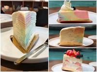 甜點控必吃!彩色夢幻系千層 北市八德路上的6色彩虹