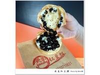 台南國華街散步甜點!招牌波霸蜂蜜紅豆餅