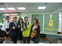 台南市國小烏克麗麗彈唱比賽 呂維胤歡迎報名