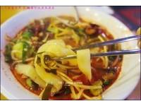 韓國明洞中華料理 濃郁香辣的「四川刀削麵」