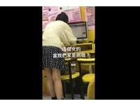 超扯!女把彩券行電腦當免費網咖 店家提醒她裝傻