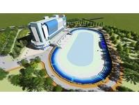 台中首座大型運動公園 國際級「滑輪溜冰場」預計7月完工