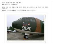 軍機墜毀39官兵魂斷觀音山!45年來只有1個牌位…他好想爸媽