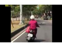 三寶嬸蛇行騎車狂扭動 網友「超歪解析」笑倒所有人