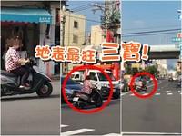地表最狂「三寶阿嬤」騎車46秒驚呆萬人!沒戴帽逆飆闖紅燈