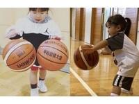 融化❤最萌籃球女神! 3歲女孩胯下運球超靈活又霸氣