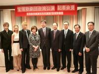 中信銀贊助 日本百年「寶塚歌劇團」4月首度登臺演出