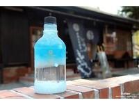 台南日式老屋餐廳 有乳液飲品、可以喝的漱口水