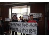 「教育部設計老師」 學生突襲潘文忠抗議兼任教師權益