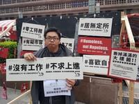 台灣希望只剩「廣設大學」? 菁英拖「懶」產業升級