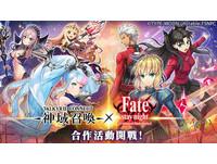 【廣編】《神域召喚》與Fate合作 Saber、遠坂凛登場