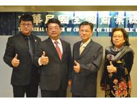 拚商機!台灣中小企業跨境電商平台 7月前進天津參展