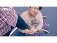 中國網紅「抱大腿」1.6億人看 統神拍攝Pro版「求求你」