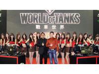 NVIDIA開辦《戰車世界》國際電競賽 總獎金達10萬美元