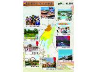春假9天太長 義大世界榮登十大最想去遊樂園第一