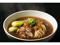 搶攻冷凍食品市場 國賓飯店也推出冷凍牛肉麵