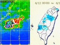 雷雨大軍夜襲!「主戰場」轟中南部8縣市 全台變天轉涼