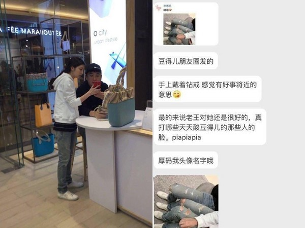 王思聰疑送豆得兒超大鑽戒。(圖/取自微博)