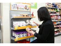 塑化劑「去毒化」!環保署公告:改稱「關注化學物質」