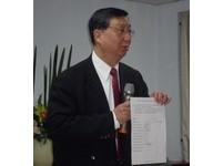經部:兩岸將簽屬服貿協議 台灣可獲具體優惠