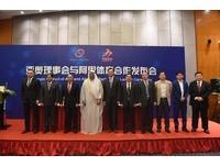 2022年杭州亞運正式宣佈將首次把電競納為正式比賽