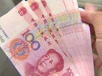 中國力拱人民幣地位 法人:長線看升