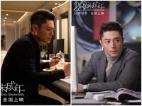 霍建華為愛裸奔!「大解放畫面」登上台灣大銀幕
