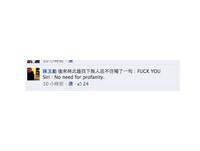 陳玉勳「菜英文」Siri 聽不懂 輸給兒子氣壞「林北」