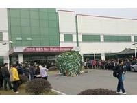 年終加倍給 LG南京廠罷工3日暫平息