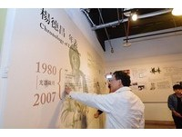 鄭文燦:楊德昌作品屬於5年級生解嚴世代與野百合世代