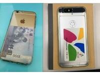 超實用!手機透明殼「塞鈔票、悠遊卡」 網友:絕不會忘記帶