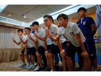 中華U20五人制想晉級 先期望日本輸球